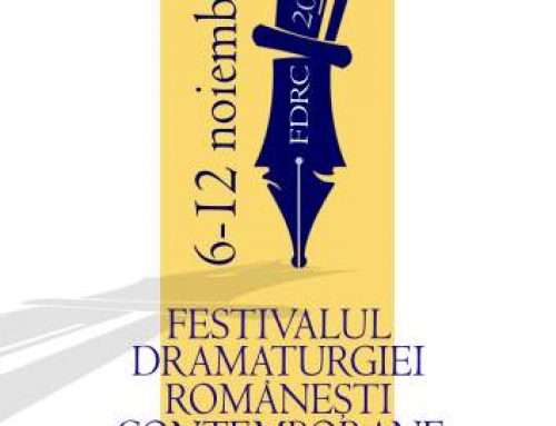 Festivalul Dramaturgiei Românești Contemporane 2017