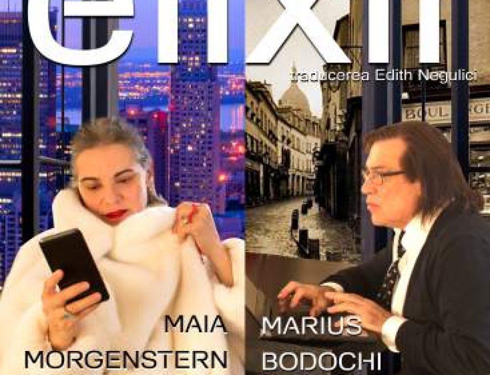 Teatrul de Comedie si Asociatia Artextract anunta premiera spectacolului ELIXIR